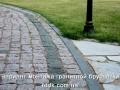 granitnaja-bruschatka.jpg